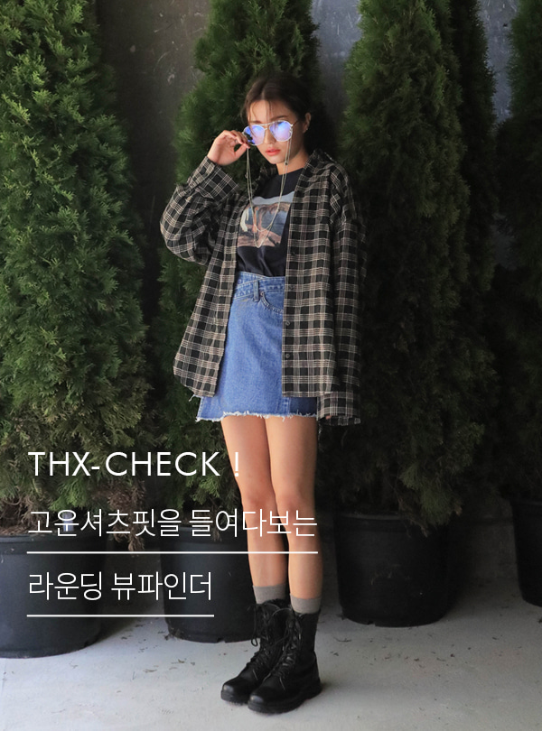 East check boxy fit shirt